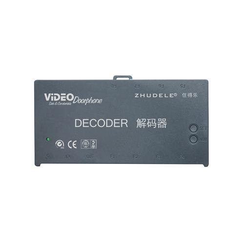 ZHUDELE ZDL-980H4 Video Door Phone