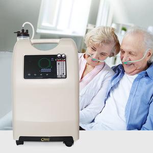Olive Medical Oxygen Concentrator